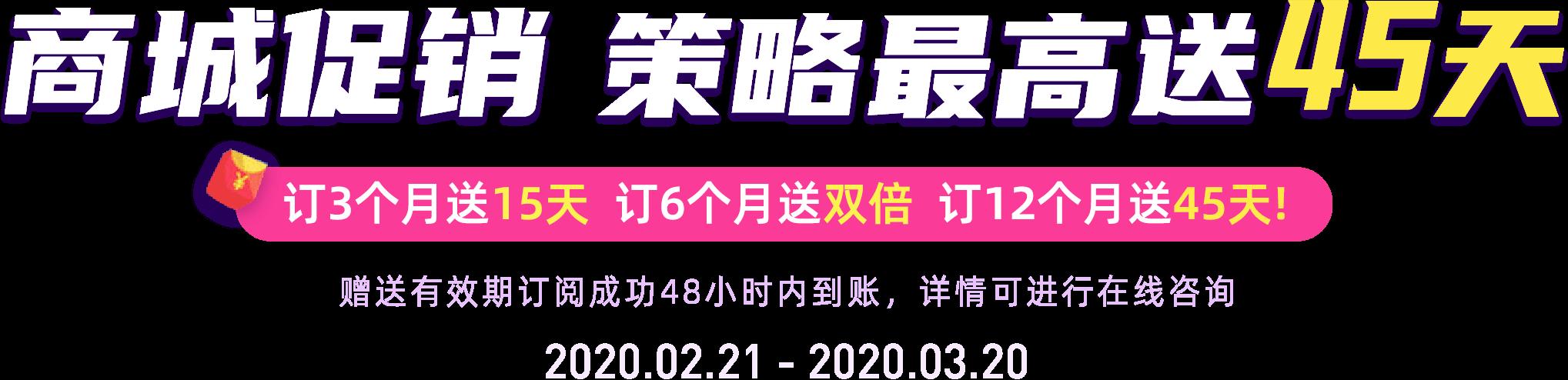 banner_mall